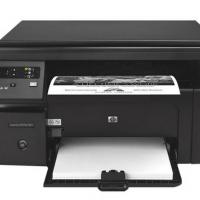 hp惠普m1136黑白激光打印机复印证件扫描多功能一体机A4小型学生家用办公商务商用三合一