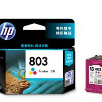 HP惠普打印旗舰店官方原装803E黑色墨盒彩色墨水盒