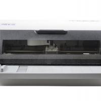 中盈打印机NX-618针式打印机三联单平推快递单发票报表出库单票据营改增打印机