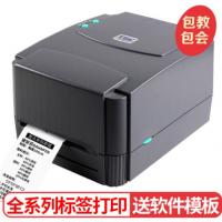 台半(TSC) TTP-244Pro条码机不干胶 标签打印机