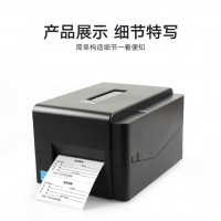 TSC台半TE244/344标签打印机