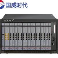 国威时代电话交换机程控交换机 可扩至32外线256分机WS848(5D)型