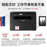 佳能(Canon)iC MF113W黑白激光打印机办公