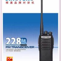 精通JT-228对讲机手台呼叫手持机器