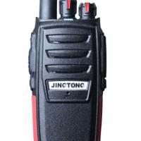 精通JT-189专业商用手台对讲机