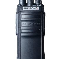 精通JT-DM98专业商用手台对讲机