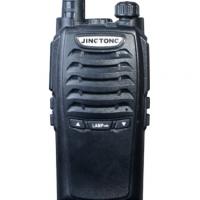 精通JT-528Plus专业商用手台对讲机