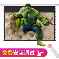 经科(Jing Ke)电动幕布高清投影幕布16:9投影机屏幕