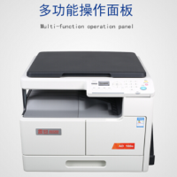震旦打印机 AD188e数码黑白复合机扫描打印机