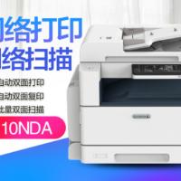 富士施乐S2011升级S2110n/S2110nda多功能一体机施乐a3a4激光打印机复印机