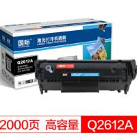 国际 BF-2612A 高容量硒鼓 Q2612A