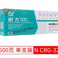 耐力(NIKO)N CRG-328 黑色硒鼓
