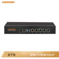 COMFAST CF-AC100全千兆AC认证网关