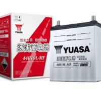 汤浅(Yuasa)汽车电瓶蓄电池少维护44B19L 12V