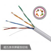 Vcom唯康原装工程家装超五类网线