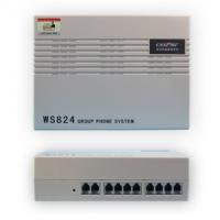 正品国威赛纳WS824-Q20型 2外线8分机至4进16出 集团电话交换机 程控交换机 Q20型(2外线8分机)