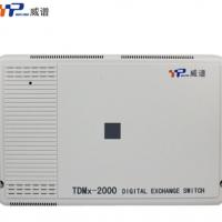 威谱 TDMx2000D型 集团电话交换机,中继线程控交换机