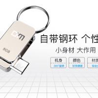 PD020  手机U盘2.0    小飞侠