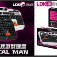 K12单键盘