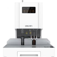 得力(deli)14601 激光定位自动会计财务凭证装订机 热熔胶铆管装订机电动档案文件打孔机