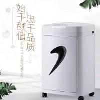 三木(SUNWOOD) 碎纸机SD9331白色2*6mm办公静音20L过热保护电动粉粹机