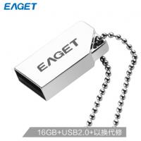 忆捷(EAGET)16GB U盘 U8M金属迷你防水便携式创意车载优盘 银色