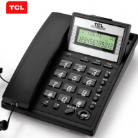 TCL 电话机座机 固定电话 办公家用 屏幕翻盖 免电池 铃声可调 HCD868(37)TSD
