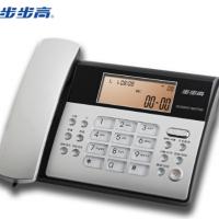 步步高(BBK)电话机座机 固定电话 办公家用 语音报号 时尚背光 HCD160银色