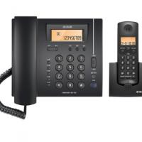 步步高W263数字无绳固定电话机 家用办公无线座机 子母机一拖一 内部对讲 三方通话 深蓝套装