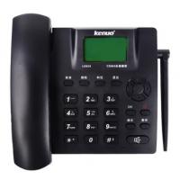 科诺LS无线座机 电信版 插卡无线电话机 无绳家用商用固话 白色1台价