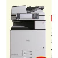 理光ricoh C 3503 a3彩色复印机扫描打印一体机