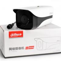 大华摄像头室外夜视高清200万POE网络监控器摄像头DH-IPC-HFW1230M-I1