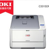 OKI C331SDN A4彩色LED打印机 自动双面打印,网络打印,文件打印,毕业证书打印