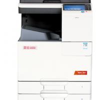 震旦ADC265复印机彩色激光A3打印机一体机网络打印扫描