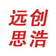 云南远创思浩科技有限公司