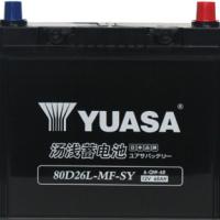 汤浅(Yuasa)汽车电瓶蓄电池80D26L 12V 雷克萨斯ES240/300/350/RX300/350