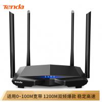 腾达(Tenda)AC6 1200M双频 无线路由器 WiFi无线穿墙 智能家用游戏级(信号增强)