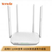 腾达(Tenda)F9 600M 无线路由器 WiFi无线穿墙 家用智能路由