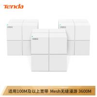 腾达(Tenda)mw6(3母装)双千兆分布式路由器 子母路由 家用智能穿墙大户型 Mesh无缝自组网