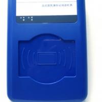 千景普天CP IDMR02/TG/ZWI 台式居民身份证阅读器机具身份证读卡器扫描仪
