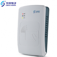 华视电子 华视CVR-100UC 身份证阅读器