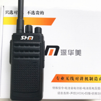 SHM深华美S-318 328对讲机 民用手台 酒店工地物业无线手持对讲器 标配(S-318)