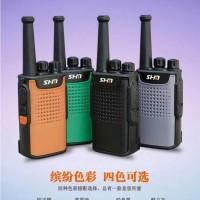 SHM深华美S-368无线对讲机 民用5W手台酒店KTV发廊办公手持对讲器 标配