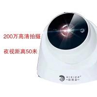 海视泰200W高清红外半球