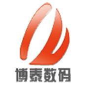 云南博泰商贸有限公司