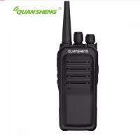 QUANSHENG 泉盛TG-1680对讲机 大功率专业商用民用手台 标配