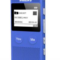 飞利浦(PHILIPS)VTR6080 8GB 录音笔