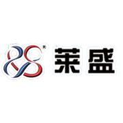 北京莱盛高新技术有限公司(昆明分公司)