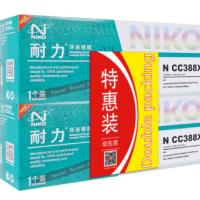 耐力(NIKO)N CC388X(双包装)大容量易加粉黑色硒鼓(适用惠普 LaserJet 1007/1008/M1136/1213nf))