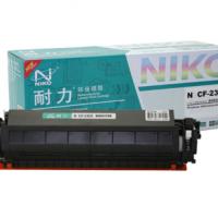 耐力(NIKO)N CF230X 易加粉大容量粉盒带芯片